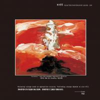 李焱画集-无相画派作品展(105)