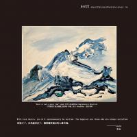 李焱画集-无相画派作品展(101)