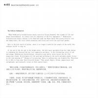 李焱画集-无相画派作品展(124)