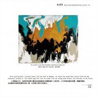 李焱画集-无相画派作品展(79)