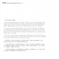 李焱画集-无相画派作品展(92)
