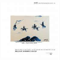 李焱画集-无相画派作品展(123)