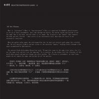 李焱画集-无相画派作品展(16)