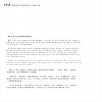 李焱画集-无相画派作品展(120)