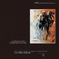 李焱画集-无相画派作品展(49)