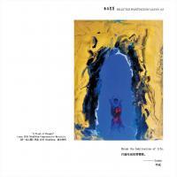 李焱画集-无相画派作品展(67)