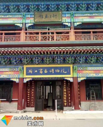 瀚江书画博物院