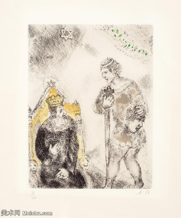 【欣赏级】YHR151642216-法国著名画家马克夏加尔Marc chagall抽象油画高清图片印象派油画作品图片-2