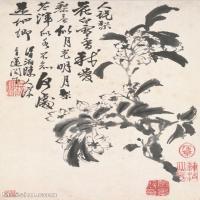 【印刷级】GH6060894古画二玄社-清-石涛-花卉册(12幅)-(10)册页图片-60M-2362X3644_56940286