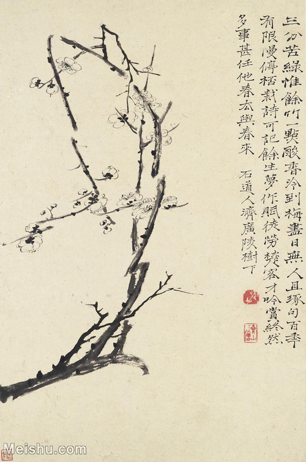 【印刷级】GH6062446古画石涛花卉册(6)册页图片-44M-3199X4823.jpg