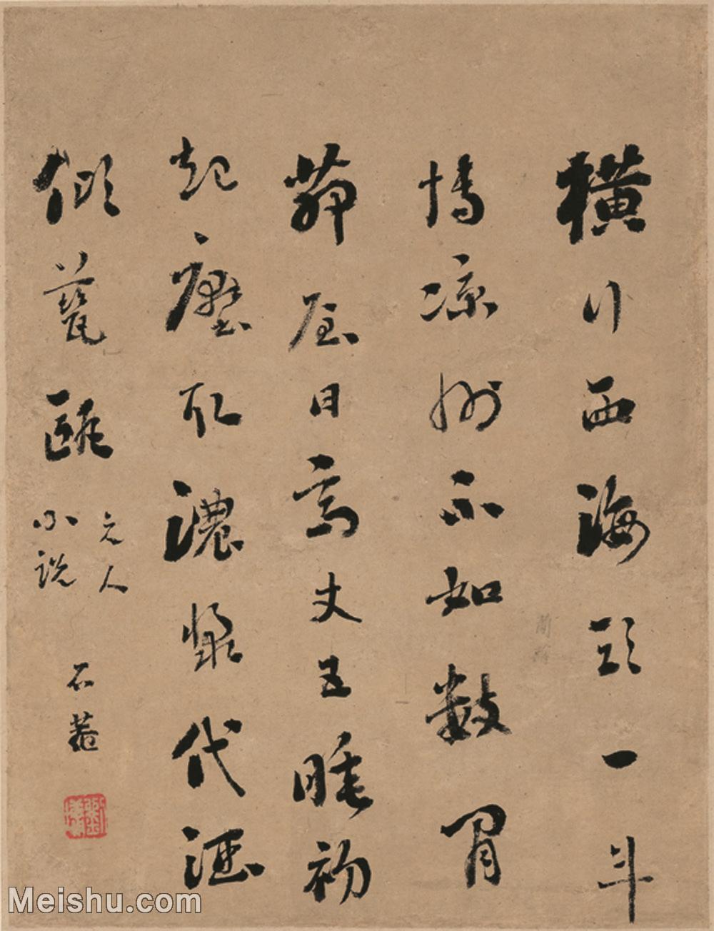 【印刷级】GH6062703古画恽寿平-花果蔬菜(3)册页图片-27M-2369X3092.jpg