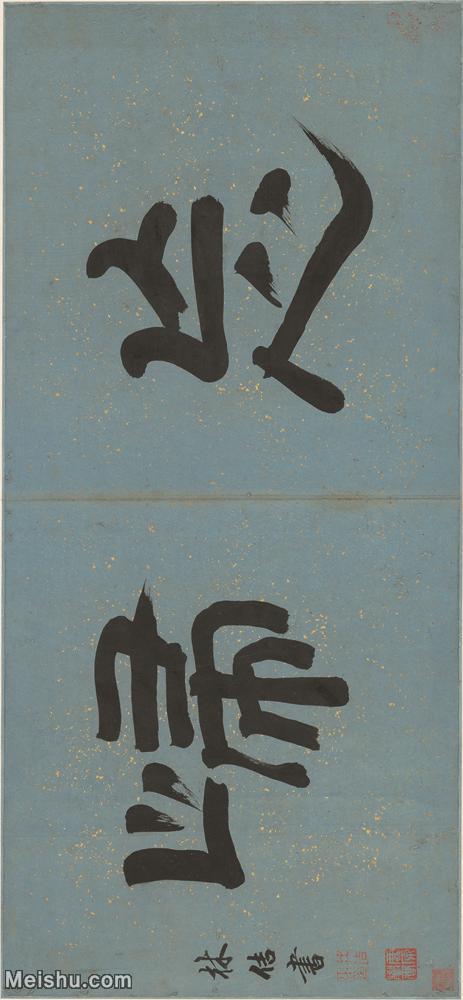 【印刷级】GH6063132古画清代林佶餐胜忘归书法册页小品2册页图片-74M-8074X3742.jpg