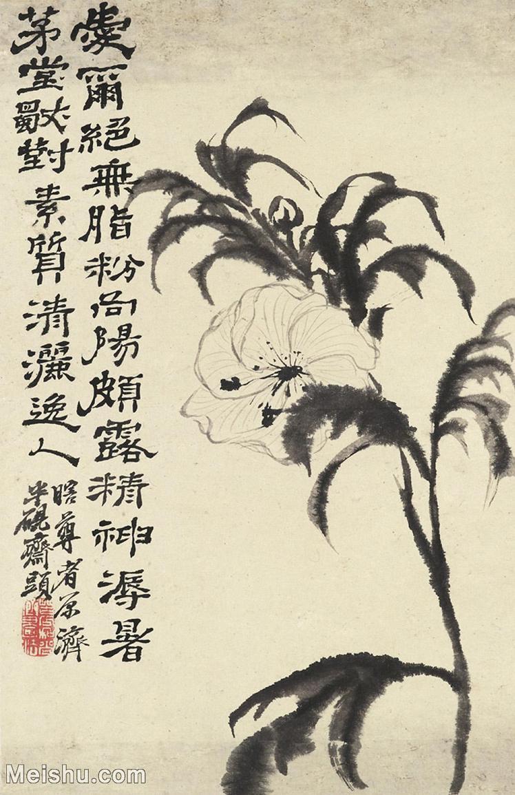 【印刷级】GH6062442古画石涛花卉册(2)册页图片-43M-3128X4823_57186082.jpg