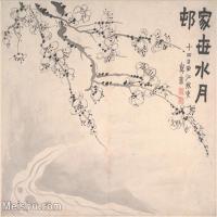 【印刷级】GH6064660古画清-金农-梅花图册-大都会博物馆-(5)册页图片-38M-4000X3376