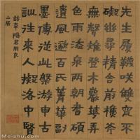 【印刷级】GH6062221古画金农-书画图册(7)册页图片-125M-5265X7882_57166269