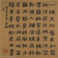 【印刷级】GH6062217古画金农-书画图册(3)册页图片-132M-5288X7882_57161917