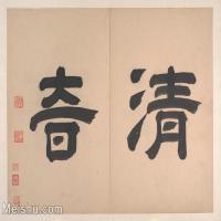 【印刷級】GH6063357古畫明末清初王時敏書法2冊頁圖片-34M-4000X3049
