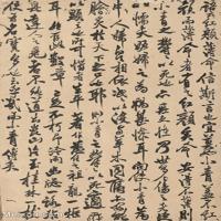 【欣赏级】GH6065129古画鉴衡兰蕙春色册页-(15)册页图片-5M-1022X1477