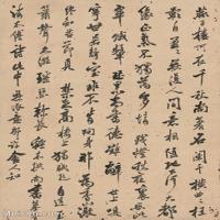 【欣赏级】GH6065150古画鉴衡兰蕙春色册页-(7)册页图片-5M-1018X1470