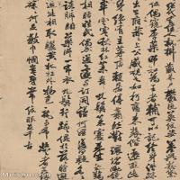 【欣赏级】GH6065138古画鉴衡兰蕙春色册页-(23)册页图片-5M-1020X1469