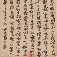 【欣赏级】GH6065145古画鉴衡兰蕙春色册页-(3)册页图片-5M-1048X1469