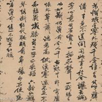 【欣赏级】GH6065131古画鉴衡兰蕙春色册页-(17)册页图片-5M-1018X1465