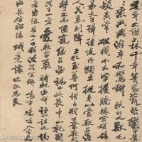 【欣赏级】GH6065152古画鉴衡兰蕙春色册页-(9)册页图片-5M-1027X1473