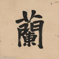 【欣赏级】GH6065142古画鉴衡兰蕙春色册页-(27)册页图片-5M-1016X1320