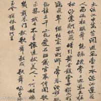 【欣赏级】GH6065127古画鉴衡兰蕙春色册页-(13)册页图片-5M-1031X1472