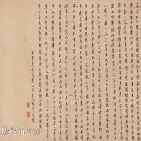 【欣赏级】GH6065144古画鉴衡兰蕙春色册页-(29)册页图片-11M-2177X1337