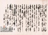 【超顶级】SF6261081书法戏书唐人五绝陆俨少书法长卷镜片图片-260M-1
