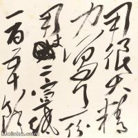 【印刷级】SF6265577书法毛泽东-手札-册页图片-99M-