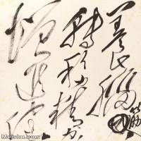 【印刷级】SF6265572书法毛泽东-手札-册页图片-109M-