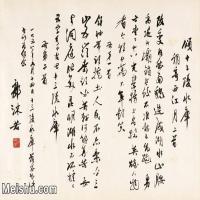 【印刷级】SF6265209书法郭沫若小品图片-106M-