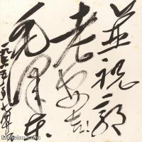【印刷级】SF6265570书法毛泽东-手札-册页图片-112M-