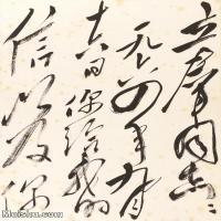 【印刷级】SF6265578书法毛泽东-手札-册页图片-105M-