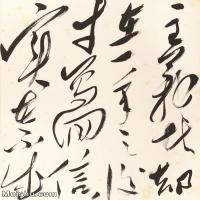 【印刷级】SF6265574书法毛泽东-手札-册页图片-106M-