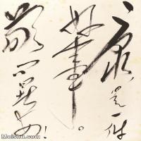 【印刷级】SF6265571书法毛泽东-手札-册页图片-121M-