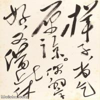 【印刷级】SF6265573书法毛泽东-手札-册页图片-110M-
