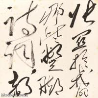【印刷级】SF6265576书法毛泽东-手札-册页图片-108M-