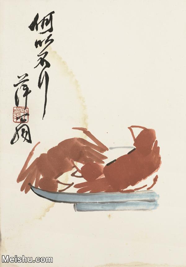 【印刷级】JXD6190446近现代国画齐白石作品-拍照小片--水墨-30x43-35x50.5-螃蟹-八方来财-(2)