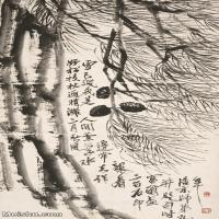 【打印级】JXD6193410近现代国画草木植物-齐白石全集图片-117M-