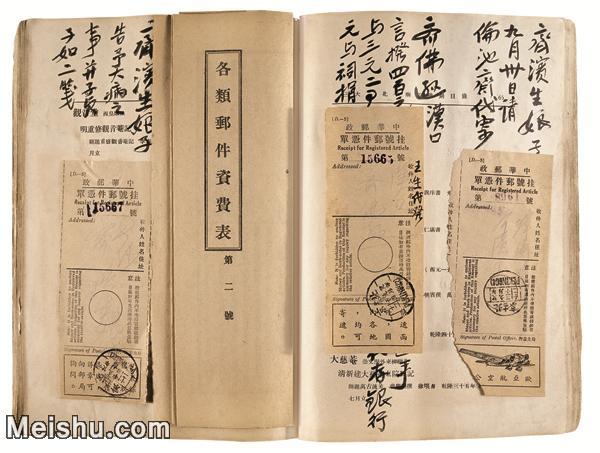 【打印级】JXD6196550近现代国画手稿-齐白石全集图片-29M-.jpg