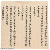 【打印级】JXD6196408近现代国画手稿-齐白石全集图片-16M-
