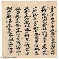 【打印级】JXD6196418近现代国画手稿-齐白石全集图片-12M-