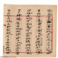【打印级】JXD6196428近现代国画手稿-齐白石全集图片-13M-