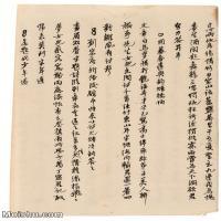 【打印级】JXD6196407近现代国画手稿-齐白石全集图片-16M-