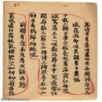 【打印级】JXD6196778近现代国画手稿-齐白石全集图片-14M-