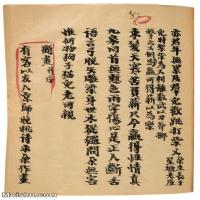 【打印级】JXD6196777近现代国画手稿-齐白石全集图片-14M-