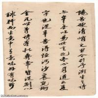 【打印级】JXD6196414近现代国画手稿-齐白石全集图片-12M-